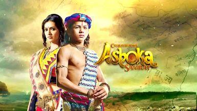 Ashoka 1
