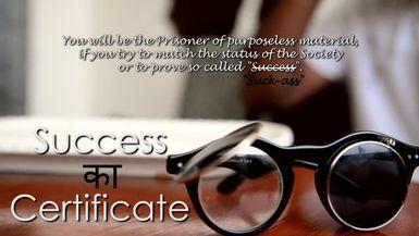 Success Ka Certificate
