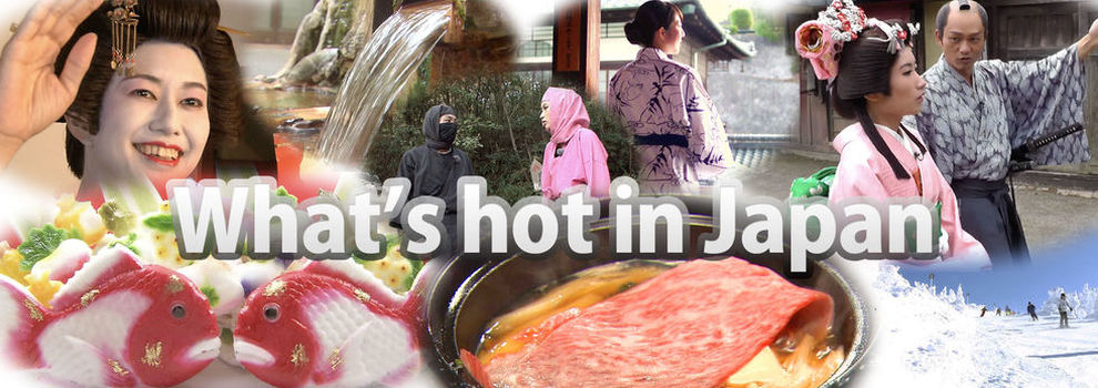 Whats Hot In Japan